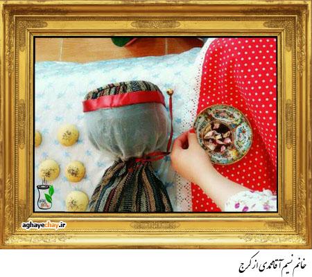 تصویر از خانم نسیم آقا محمدی